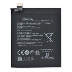 OnePlus 8 Battery / New / Part Only