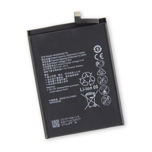 Huawei P10 Plus Battery / Part Only