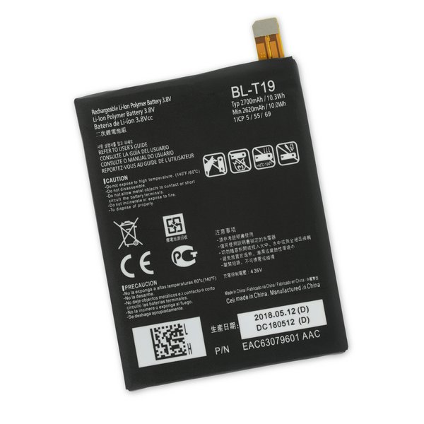 Nexus 5X Battery / Part Only / New